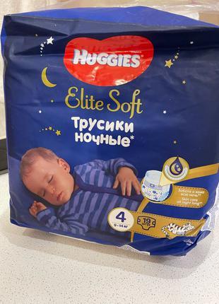 Трусики-подгузники Huggies Elite Soft Overnites 4 (9-14кг) 19 шт