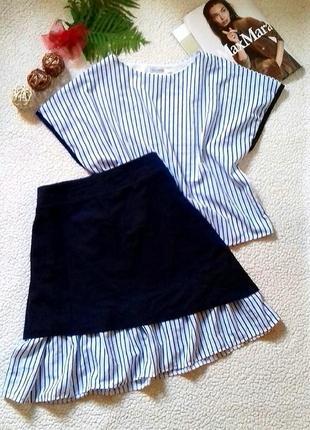 Шикарный костюм двойка юбка топ