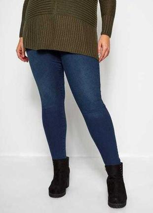 Суперовые стрейчевые джинсы скинни высокая посадка цвета индиг...