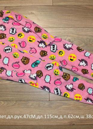 Пижама махра 9-10лет