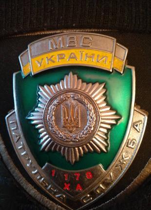 "Жетон""Патрульна служба МВС України"""