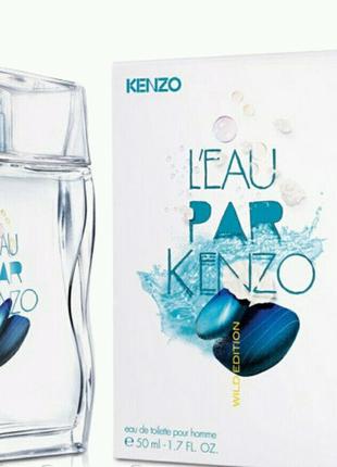 Мужская туалетная вода KENZO L'EAU PAR KENZO Wild Edition 50ML
