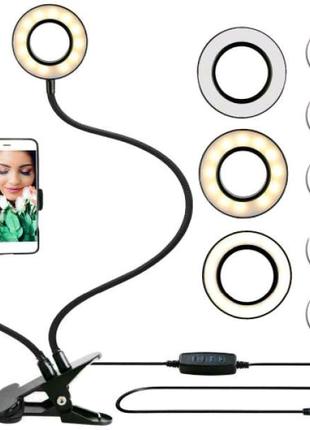 Держатель для телефона с LED подсветкой