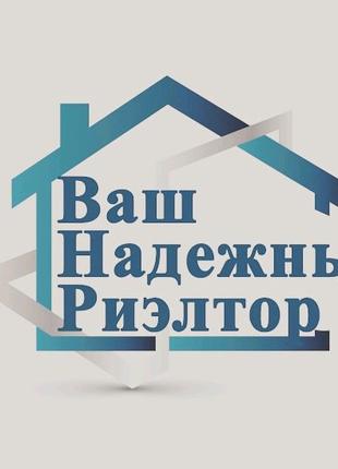 Агентству недвижимости Семья требуются агенты недвижимости