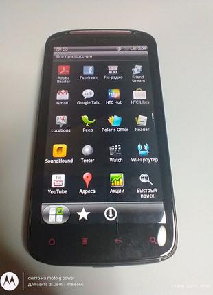 Смартфон HTC Sensation XE коллекционное состояние