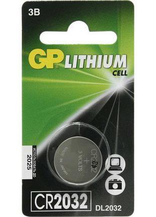 Батарейка таблетка плоская дисковая CR2032 GP