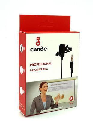 Микрофон - петличка Cande Professional Lavalier Mic U-1