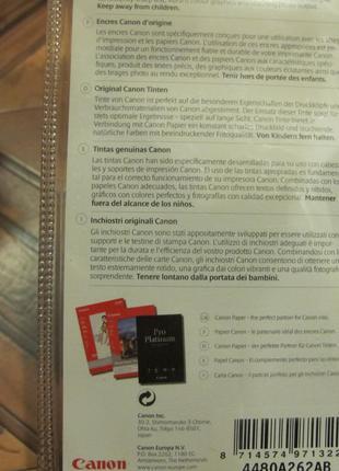 Картридж для струйного принтера Canon 3e multi pack три цвета