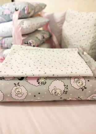 Комплект бортиков и постельного для малышей