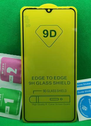 Защитное Стекло 2.5D Xiaomi Mi 9. Xiaomi Mi 9 lite Черный