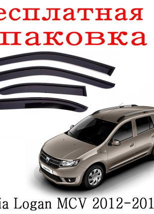 Дефлекторы окон Dacia Logan MCV 2012 - 2018 ветровики