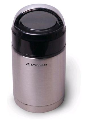 Термос пищевой Kamille - 800 мл