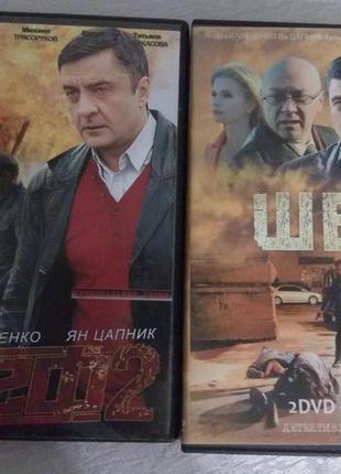 """DVD Сериал """"ШЕФ""""  Коллекция Сезонов"""