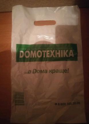 Пакет полиетиленовий