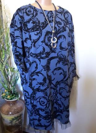 Темно-синее платье с напылением бархатом