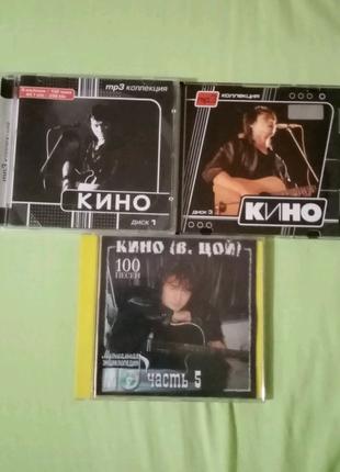 MP3 коллекция CD Диски Группа КИНО Виктор Цой