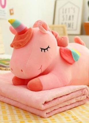 Игрушка 3в1🦄{покрывало, подушка, игрушка}