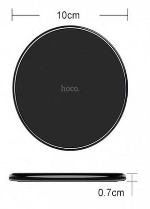 Беспроводное зарядное устройство Hoco CW6 Homey