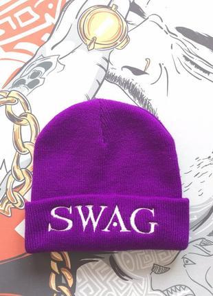 Яркая шапка swag
