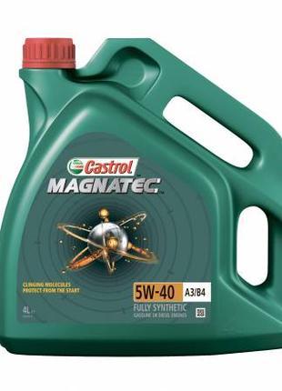 Моторное синтетическое масло Castrol Magnatec 5W40 4л.