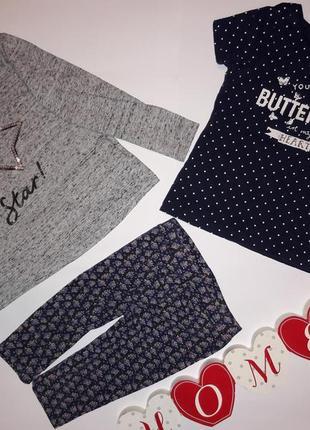 Комплект одежды для девочки на 2-3 года.