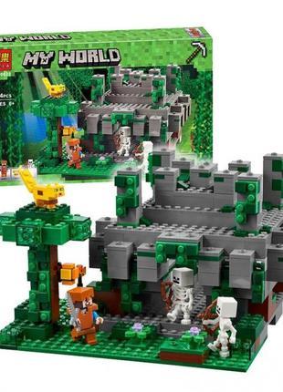 """Конструктор Майнкрафт """"Храм в джунглях"""" Minecraft 604 дет"""