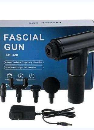 Профессиональный ударный массажер Fascial Gun KH-320