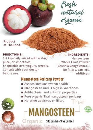 Мангустин Натуральный Антиоксидант Суперфуд Витаминная добавка