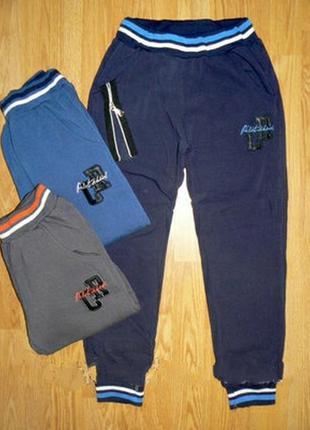 Теплые спортивные штаны для мальчика с флисовым начесом. венгрия