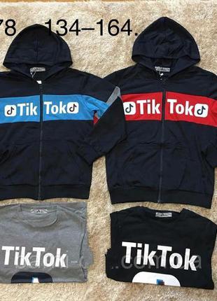 Спортивный костюм тройка для мальчика с модным логотипом tik t...