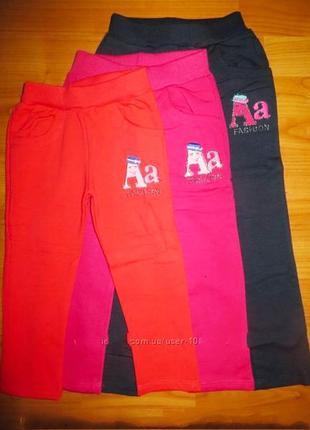 Теплые штаны лосины для девочки с флисовый начесом.