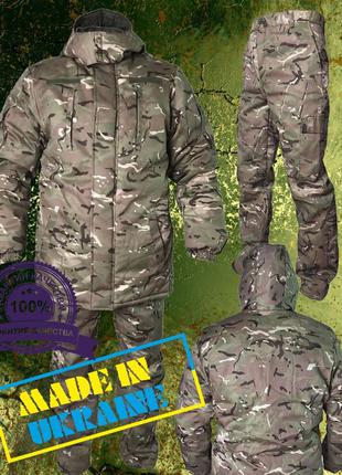 Зимний мужской военный костюм мультикам костюм зимний куртка ш...