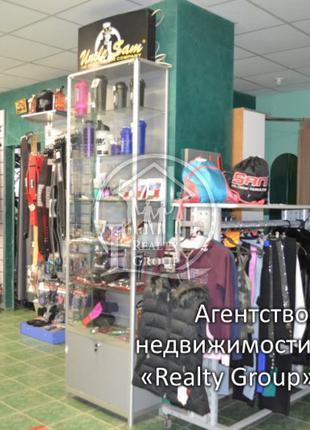 Продажа помещения под бизнес по ул. Костенко р-н 97 вкартала