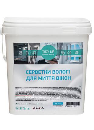 Салфетки влажные для мытья окон, 17,5х15 см. 400 шт.