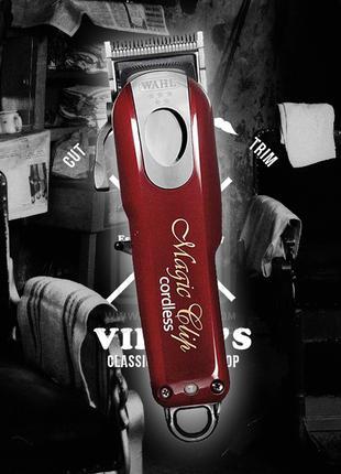 Машинка для стрижки Wahl Magic Clip Cordless (ОРИГИНАЛ)