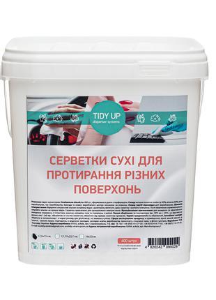 Салфетки сухие для уборки в ведре, 17,5х15 см. 400 шт.