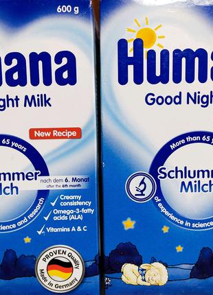 Сладкие сны Хумана, детское питание, сухое молоко