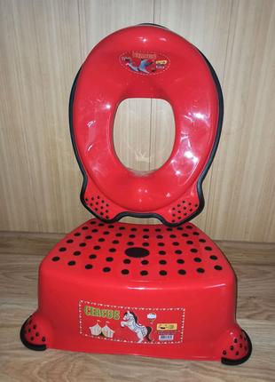 Комплект детский ступенька-подставка и накладка на унитаз
