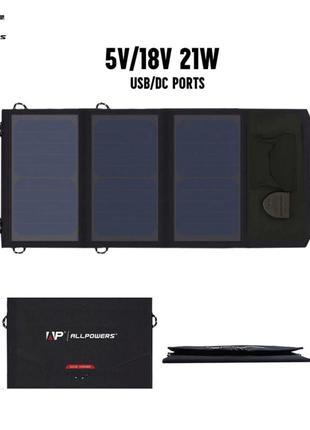 Солнечная Панель, Зарядное Allpowers 21W, 18V 1A, 5V 2A