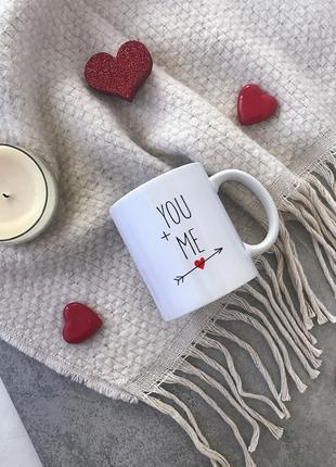 """Чашка """"You+Me"""""""