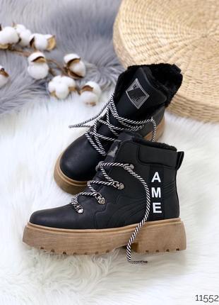 Зимние чёрные ботинки на низком ходу.