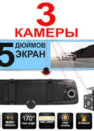 Видеорегистратор зеркало DVR C33 с 3 камерами, авторегистратор