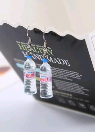 """Серги """"бутылка воды"""""""