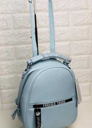 Сумка рюкзак еко кожа