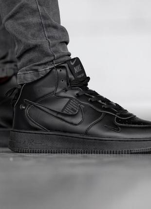 Nike air force 1. мужские 💎зимние💎чёрные кожаные кроссовки найк.