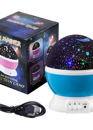 Круглый ночник-проектор Звездное небо Star Master