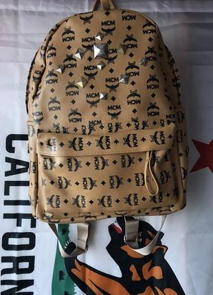 Коричневый рюкзак мсм