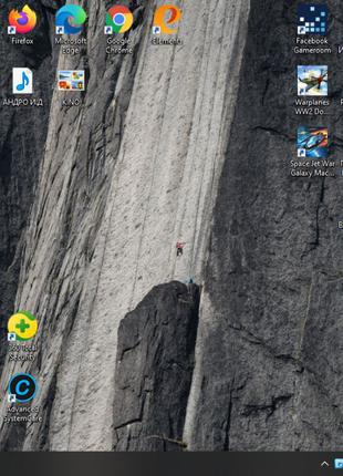 Системный блок Windows 10 , 7 , ХР