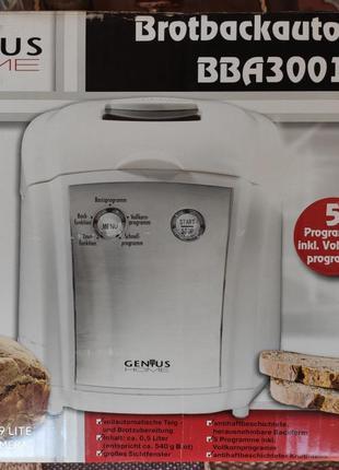 Хлебопечка Genius Германия.Новая.