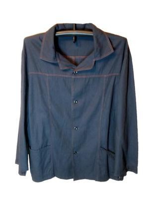 Куртка спецодяг синій розмір 5XL